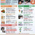 ccf20110610_00000