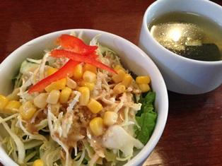 やまぼうし サラダスープ