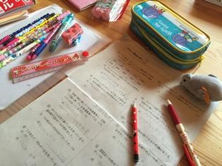 長女 宿題