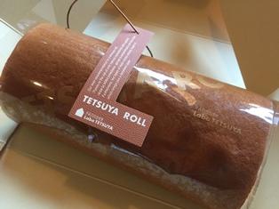 ラボテツヤ ロールケーキ