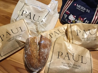 PAUL パン